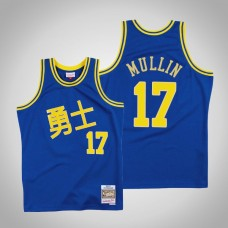 Golden State Warriors #17 Chris Mullin Royal Chinese New Year Jersey