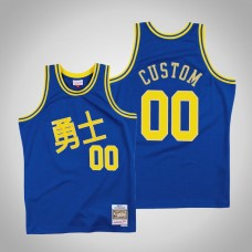 Golden State Warriors #00 Custom Royal Chinese New Year Jersey