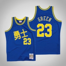 Golden State Warriors #23 Draymond Green Royal Chinese New Year Jersey