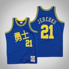 Golden State Warriors #21 Jonas Jerebko Chinese New Year Jersey