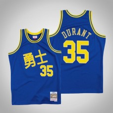Golden State Warriors #35 Kevin Durant Royal Chinese New Year Jersey