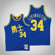 Golden State Warriors #34 Shaun Livingston Royal Chinese New Year Jersey