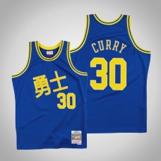 Stephen Curry Golden State Warriors #30 Chinese New Year Royal Jersey